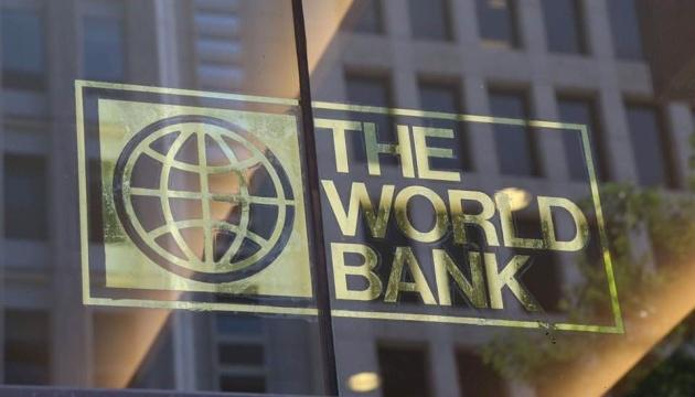 Світовий банк дає Україні 100 мільйонів доларів США на кредити малому та середньому бізнесу