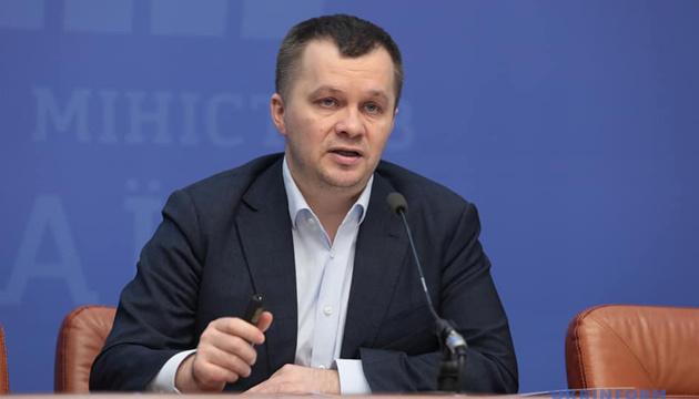 Милованов заявив, що для відновлення інфраструктури на сході України створять фонд