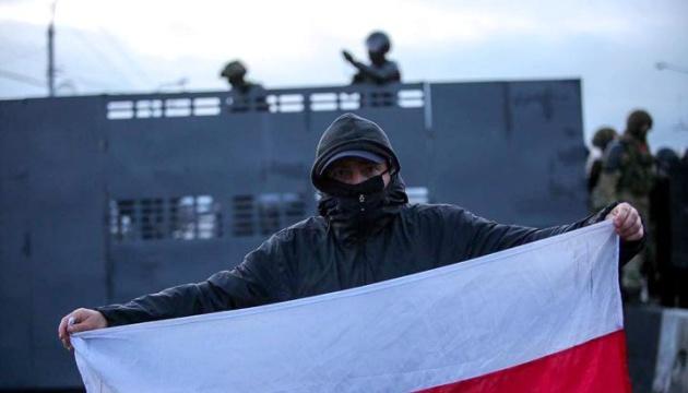 Марш вільних білорусів: у Мінську вимагали звільнити політичних ув'язнених