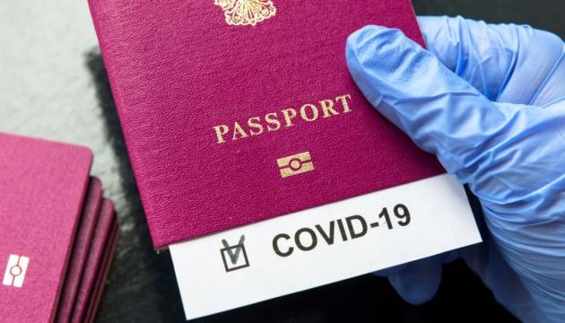 G20 підтримає запровадження «паспортів вакцинації»