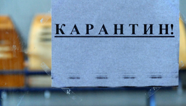 В Україні тільки одна область залишилася у «червоній» зоні карантину
