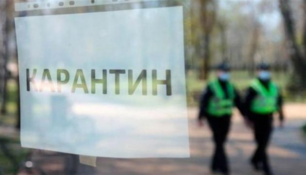 В Україні планують змінити критерії «зеленої зони» за правилами ЄС