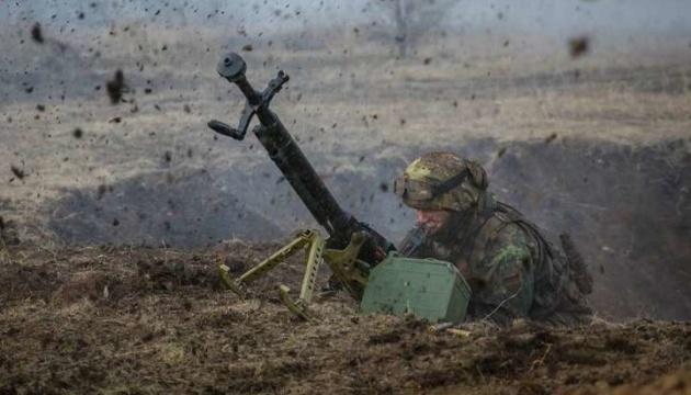 У зоні ООС поранили українського бійця