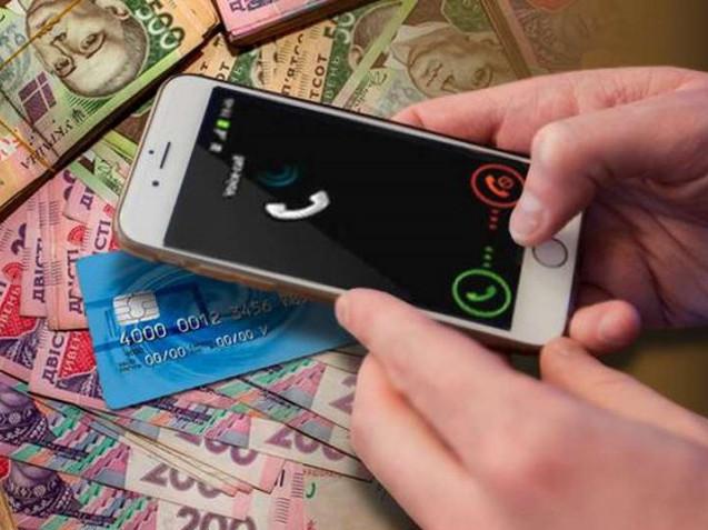 Прокурори нагадують волинянам: «дзвінок із банку» – шахрайська схема