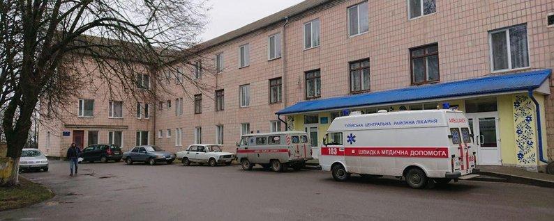 Турійську лікарню зроблять доступною для маломобільних груп населення