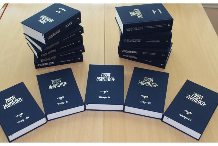 Луцькі бібліотеки отримали повне академічне видання творів Лесі Українки
