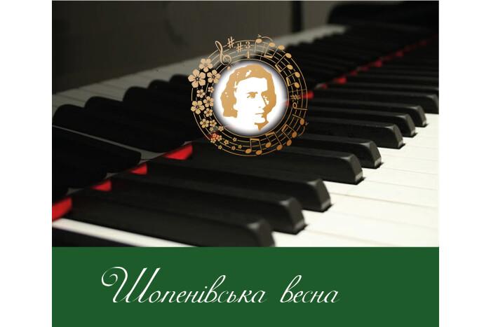Визначили переможців ІІ Міжнародного конкурсу піаністів «Шопенівська весна» у Луцьку