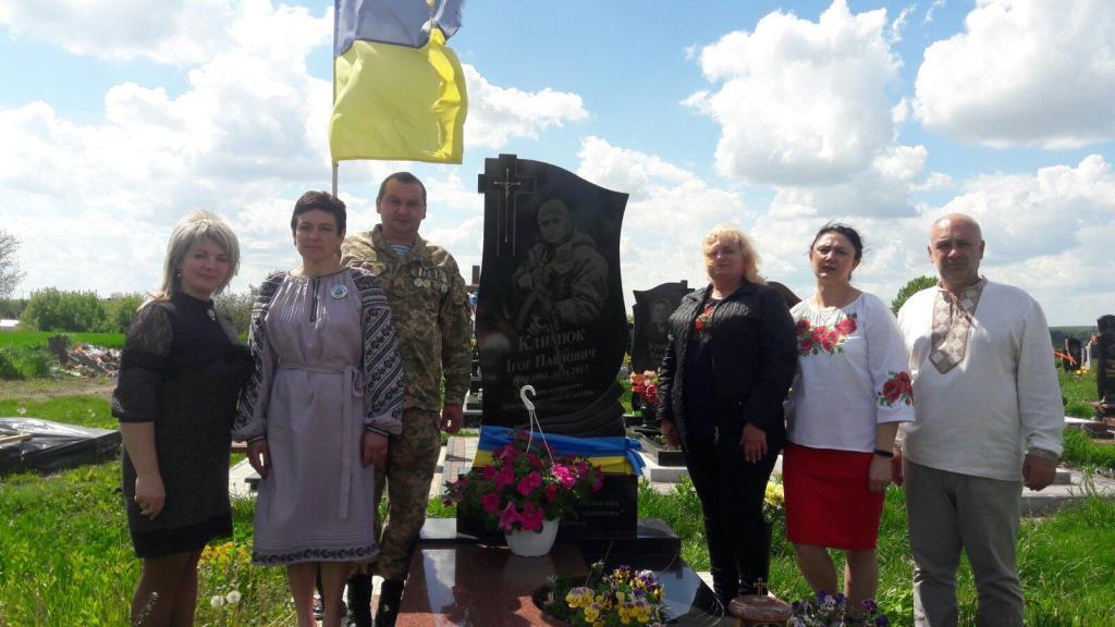 У громаді поблизу Луцька відзначили День Героїв