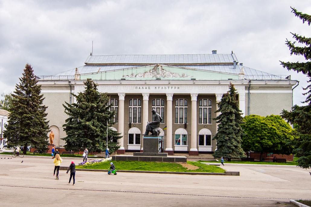 Нововолинський міський Палац культури оголосив конкурс на заміщення вакантної посади