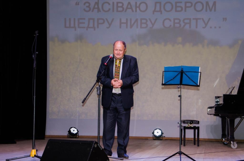 У Нововолинську організували творчий вечір поета та гумориста