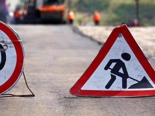 У Володимир-Волинській громаді перекриють одну з доріг на час ремонту