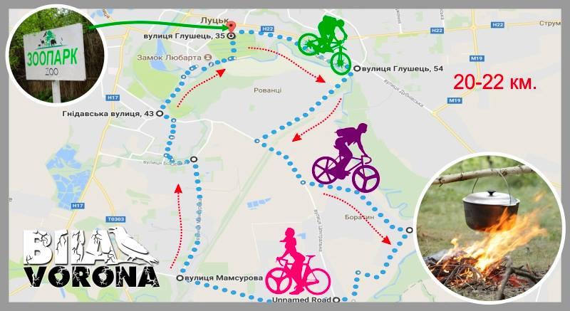 З нагоди Дня матері організовують велопохід з Луцька до Боратинських круч