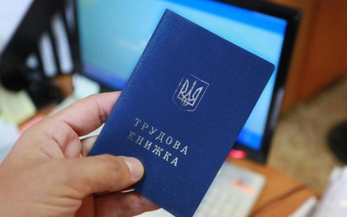 У Володимир-Волинській громаді оголосили місячник боротьби з тіньовою зайнятістю