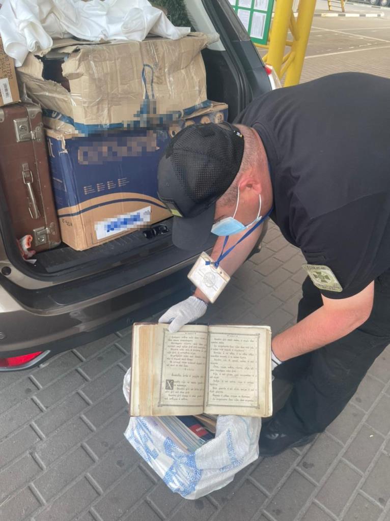 На «Ягодині» викрили українця, який намагався вивезти за кордон старовинний «Псалтир»