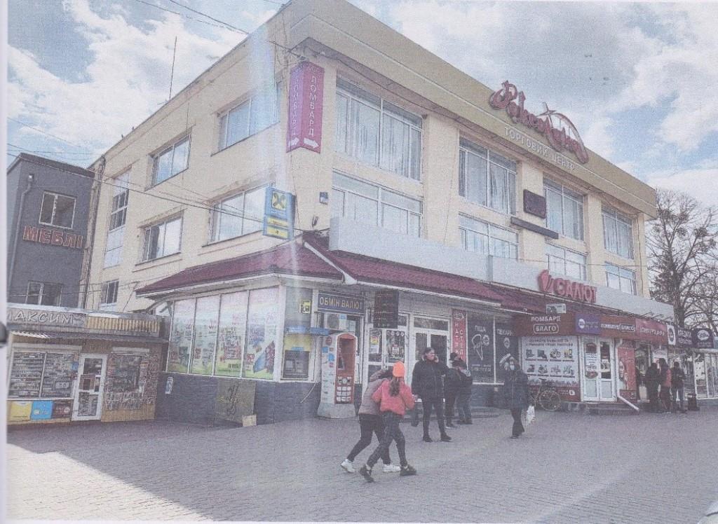У Володимирі-Волинському за понад 12 мільйонів продають частину будинку торгівлі