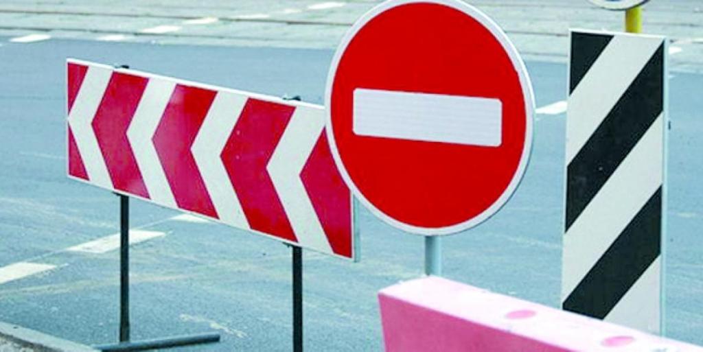 У Луцьку перекриють рух транспорту вулицею Івана Огієнка