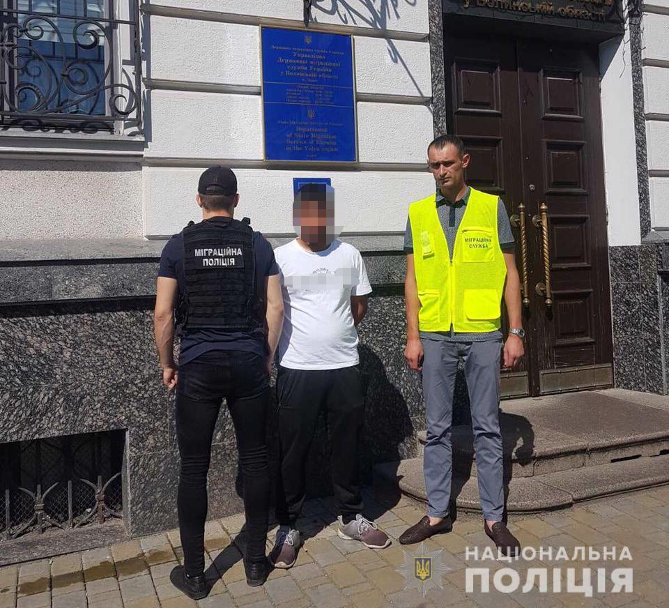 Правоохоронці на Волині викрили іноземця-правопорушника