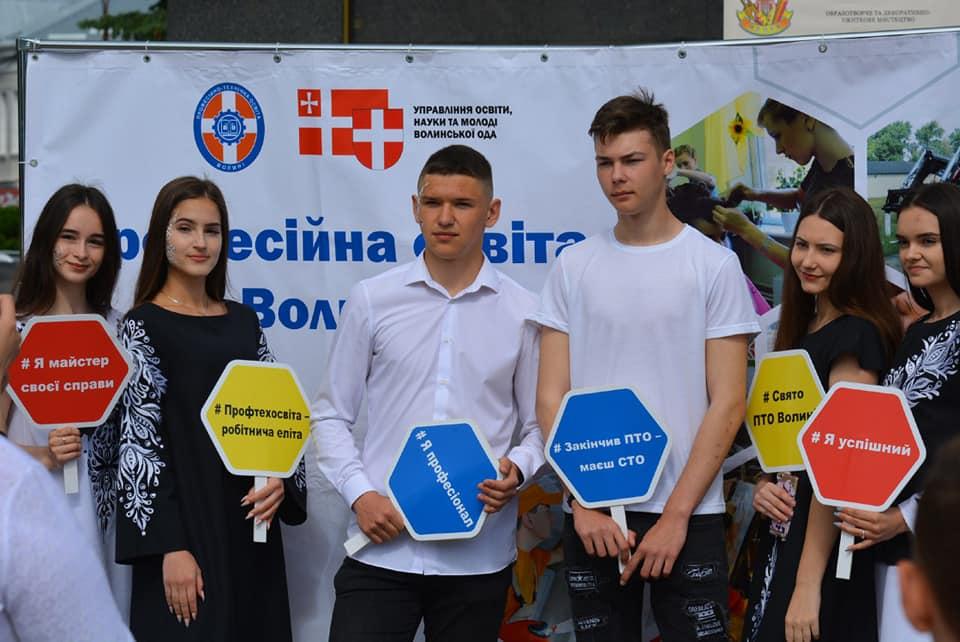У центрі Луцька відбувся фестиваль робітничих професій