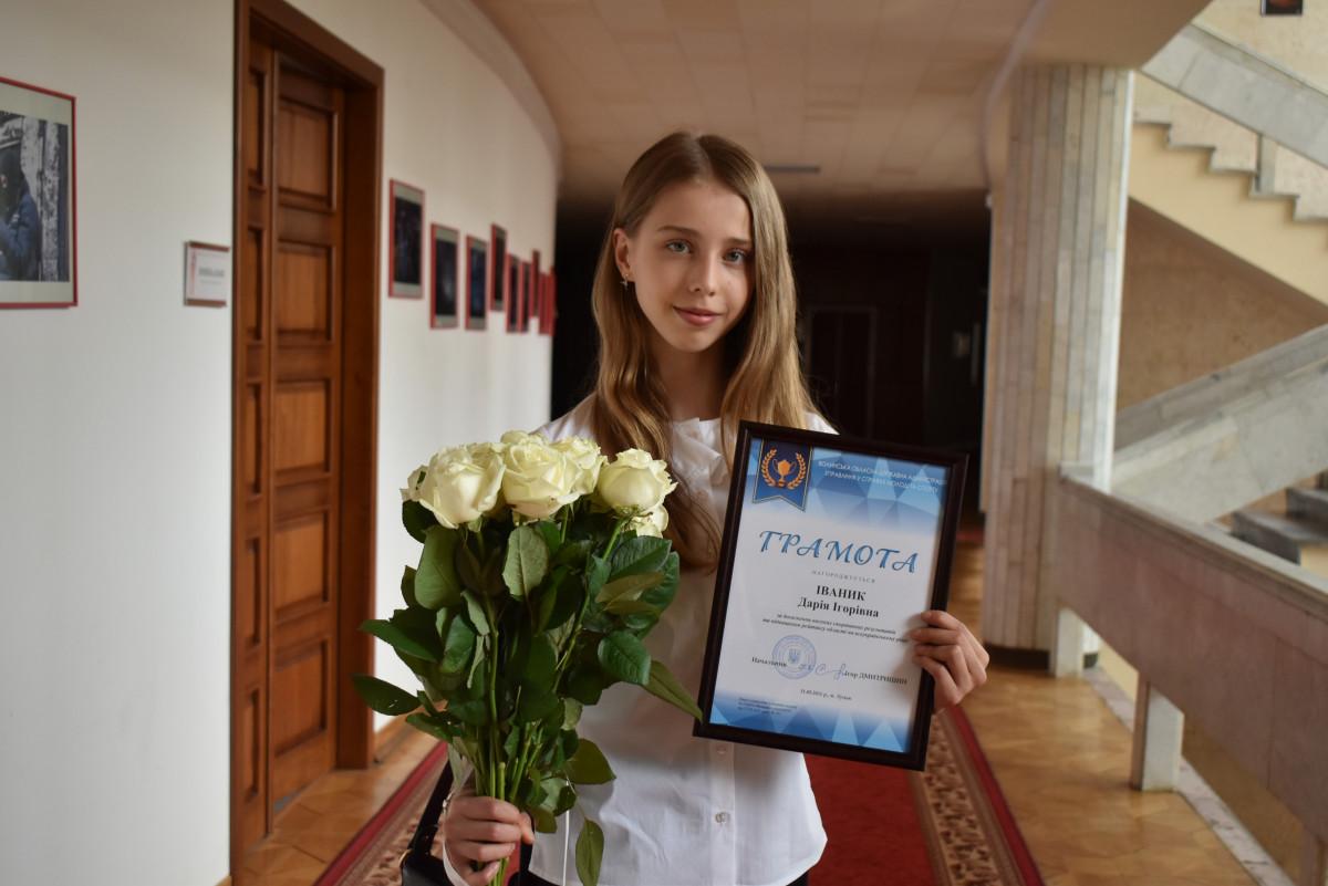 В ОДА нагородили гімнастку з Волині