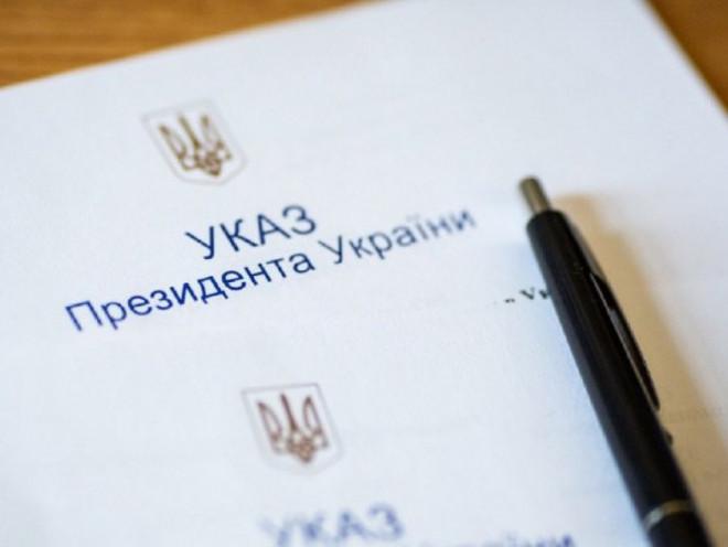 З нагоди Дня Конституції України волинян відзначили державними нагородами