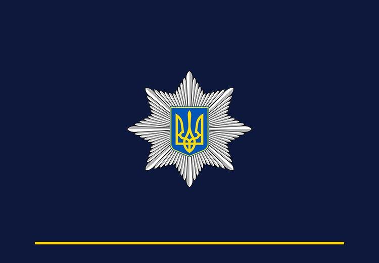 Нацполіція Волині запрошує зголошуватися претендентів на посаду керівника підрозділу головної інспекції