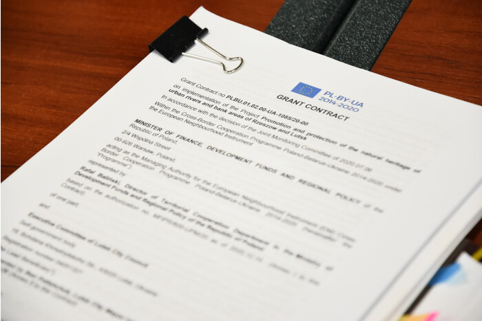 У Луцьку планують облаштувати «інформаційний пірс» за грантові кошти