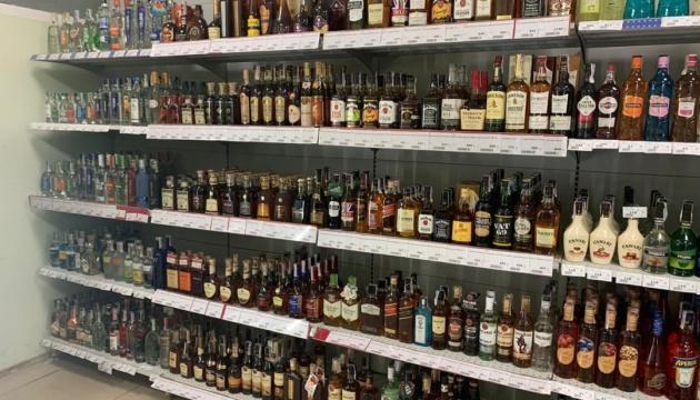 В Україні за рік подорожчали всі алкогольні та тютюнові вироби