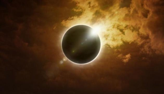 Де і як спостерігати сонячне затемнення в Україні