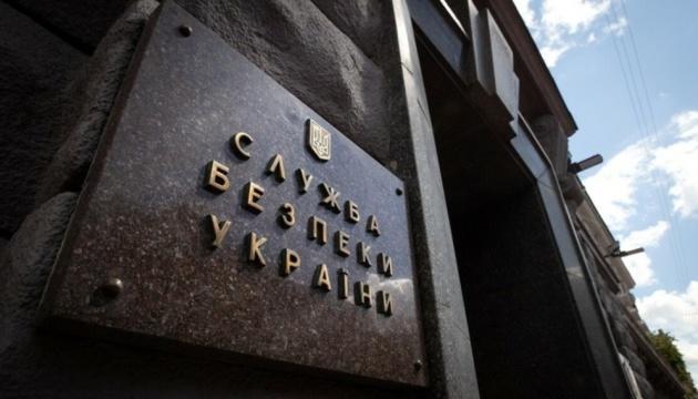 СБУ зупинила атаку російських хакерів, які «цілились» на органи влади та інфраструктуру