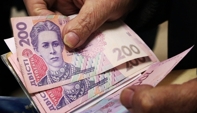 У липні індексують пенсії для мільйона українців