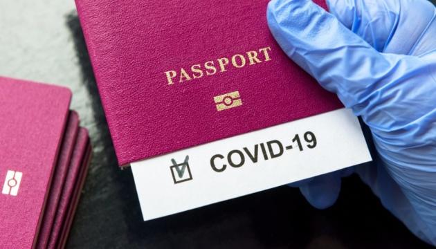 Швейцарія запустить COVID-сертифікати з наступного тижня