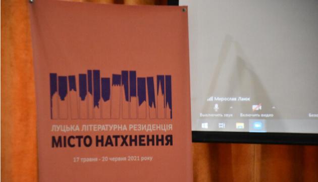 Лучан кличуть на зустріч із письменницею Катериною Калитко