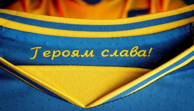 «Героям слава!»: Українська асоціація футболу може зробити гасло офіційним