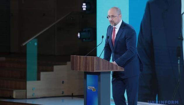 Шмигаль заявив, що Національна стратегія-2030 передбачає сотні економічних рішень