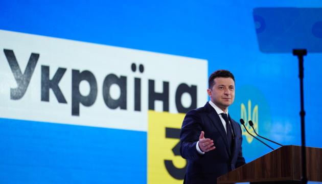 Зеленський заявив, що українці з 1 липня зможуть бути власниками землі