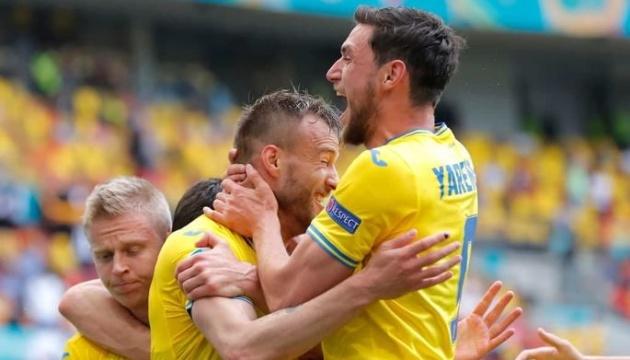 Збірна України з футболу перемогла Північну Македонію