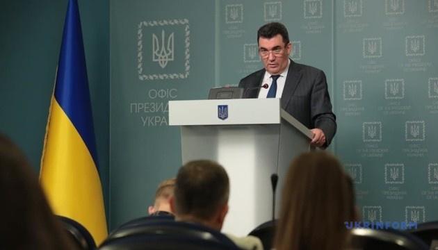 РНБО запровадила санкції проти Фірташа та Фукса