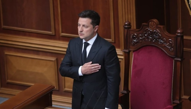 Зеленський вніс до Ради законопроект про великий Державний герб України