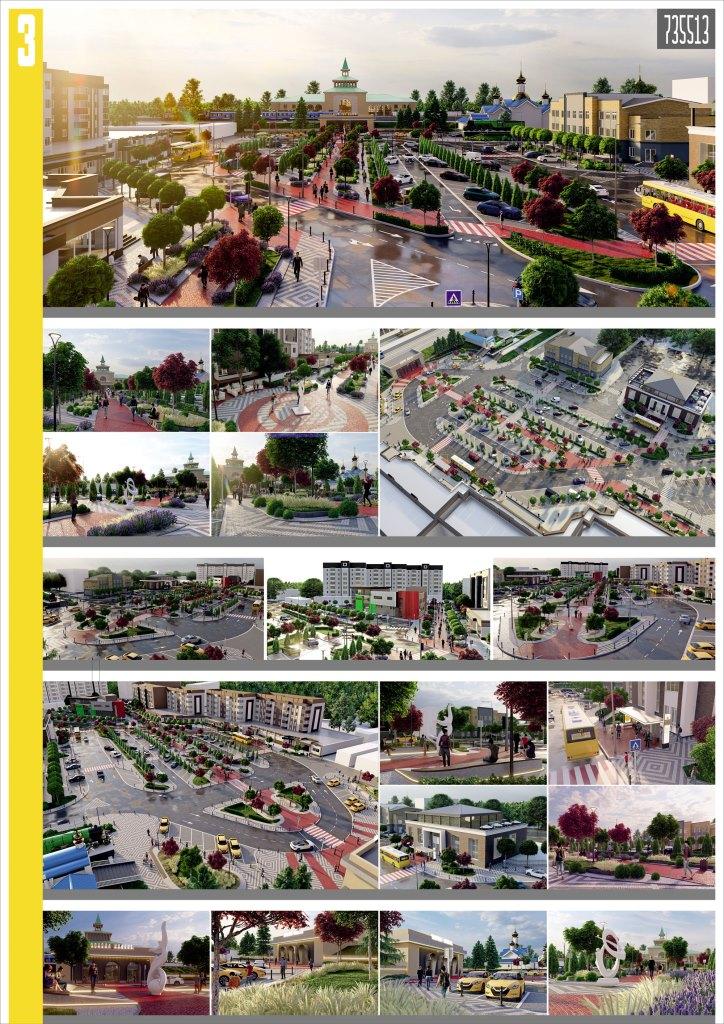 Ковельчан запрошують висловити позицію щодо концепції реконструкції Привокзальної площі