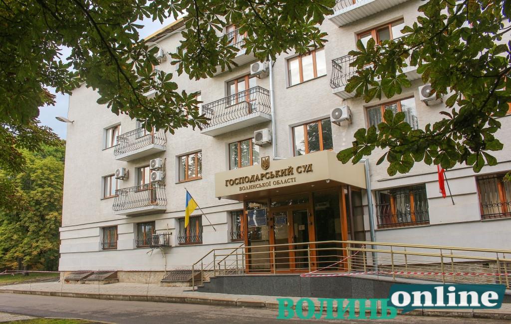Господарський суд Волинської області ухвалив рішення щодо ділянки «Центрального» ринку у Луцьку