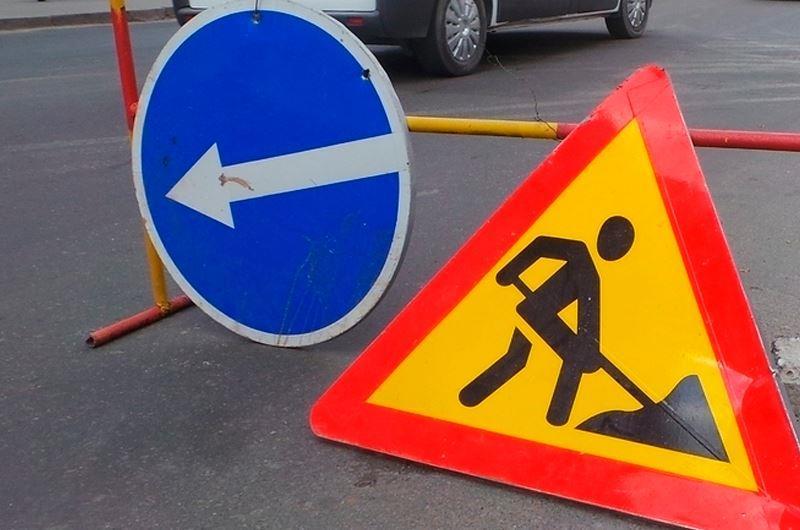 У Луцьку ремонтуватимуть перехрестя вулиць Чорновола, Карпенка-Карого та Задворецької
