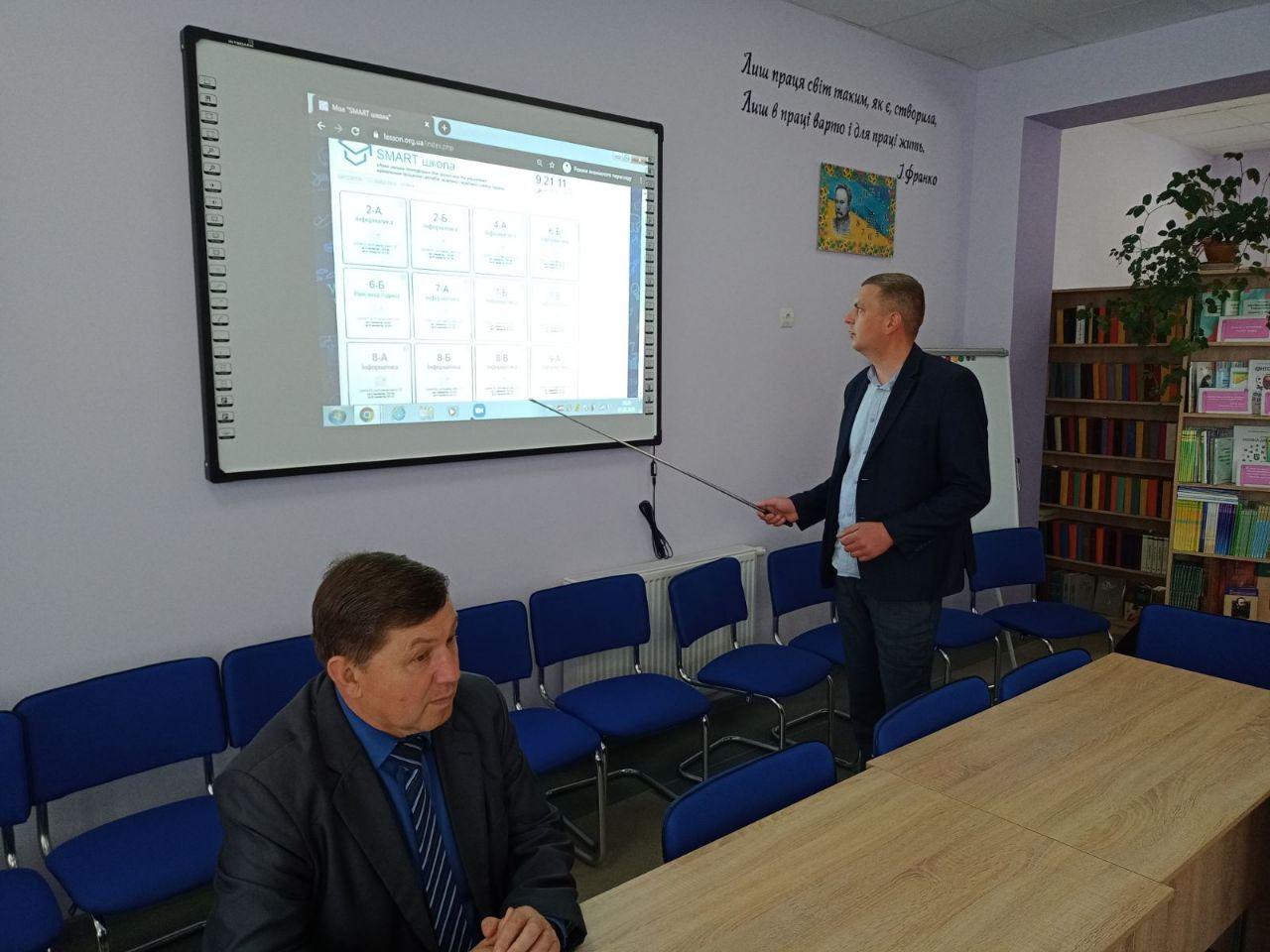 У Горохові презентували онлайн-платформу для вчителів