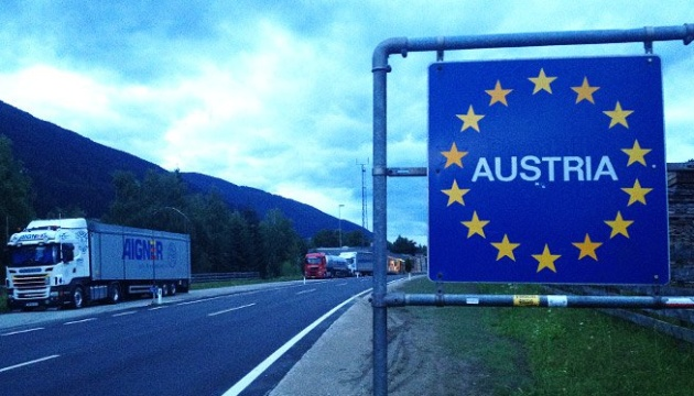 В Австрії скоротили комендантську годину і послабили низку інших обмежень
