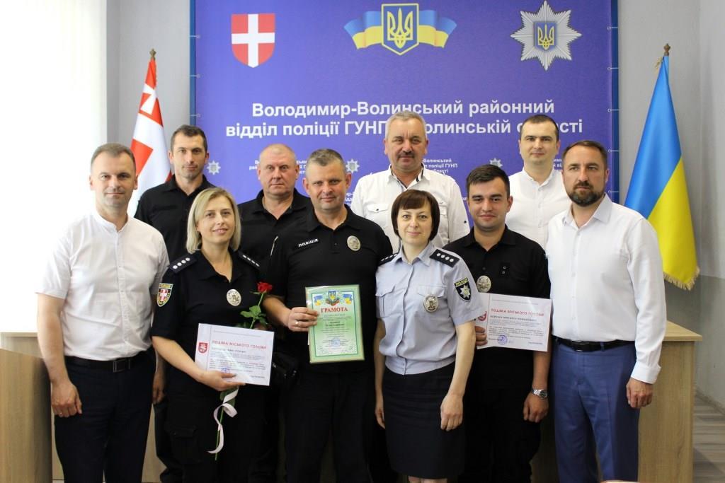 У Володимирі-Волинському привітали з професійним святом дільничних офіцерів поліції