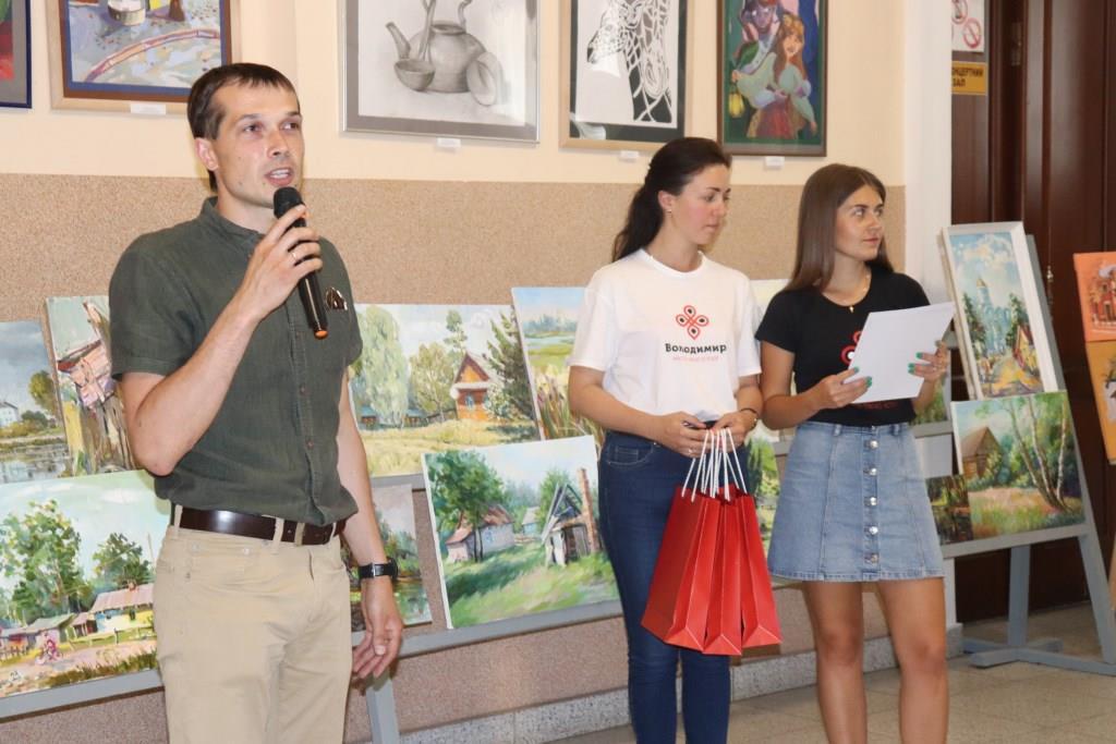 У Володимирі на День молоді підбили підсумки Міжнародного пленеру художників