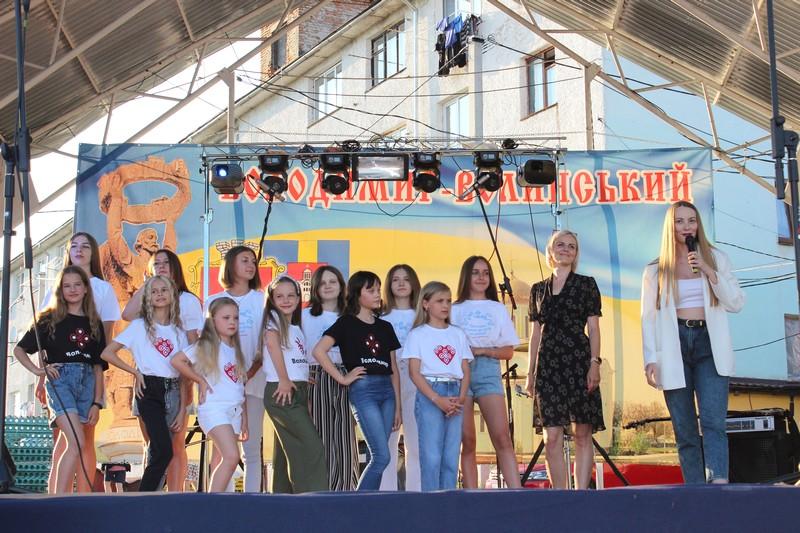 Як у Володимир-Волинській громаді відзначили День молоді