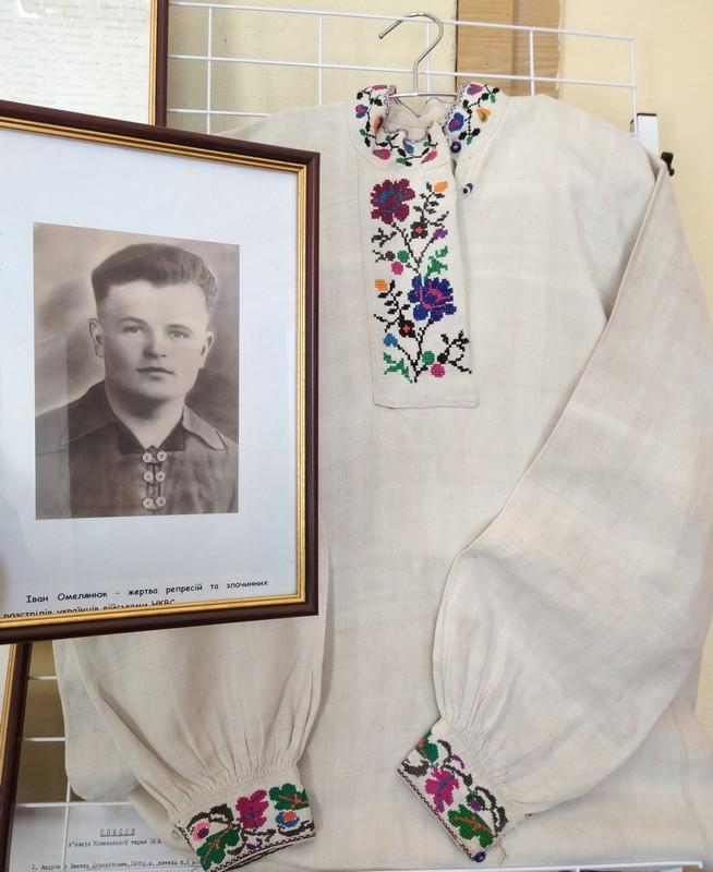 Злочини НКВС: у Ковелі презентували виставку дослідницьких матеріалів