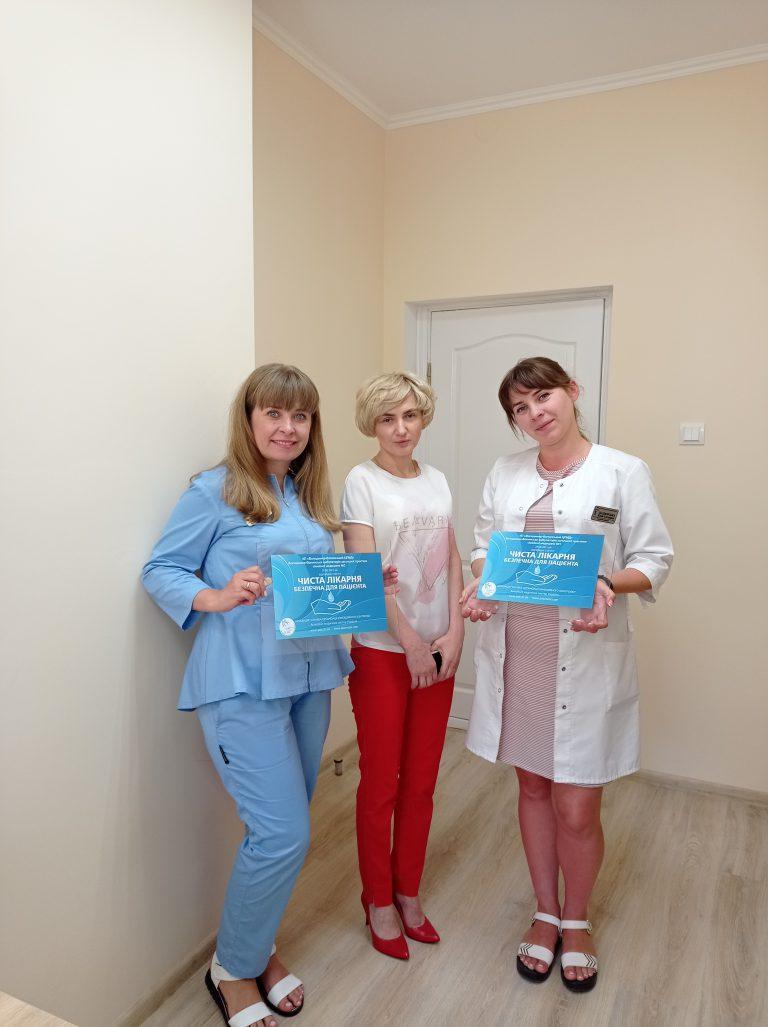 У Володимирі Центр первинної медичної допомоги отримав відзнаку