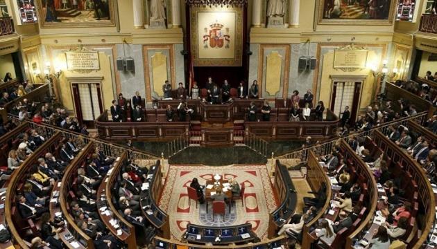 Уряд Іспанії схвалив законопроєкт, який дозволяє юридичну зміну статі з 14 років