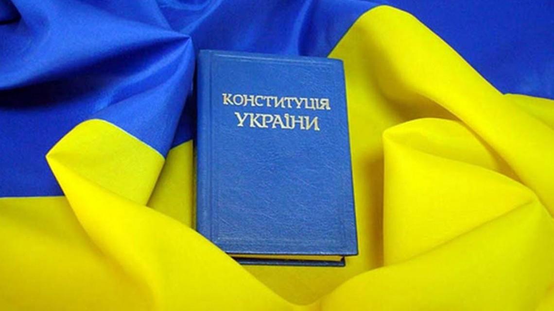 У Луцьку відзначать 25-ту річницю Конституції України